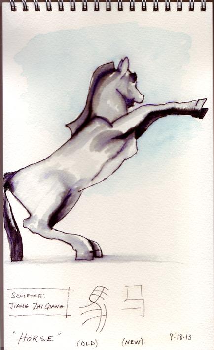 HorseSculpture